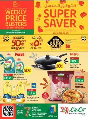 Super Saver - Abu Dhabi & Al Ain