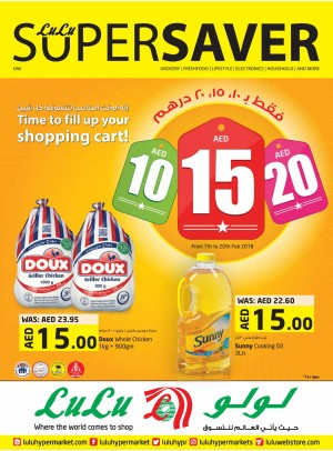 Super Savers - AED 10, 15 & 20 Deals