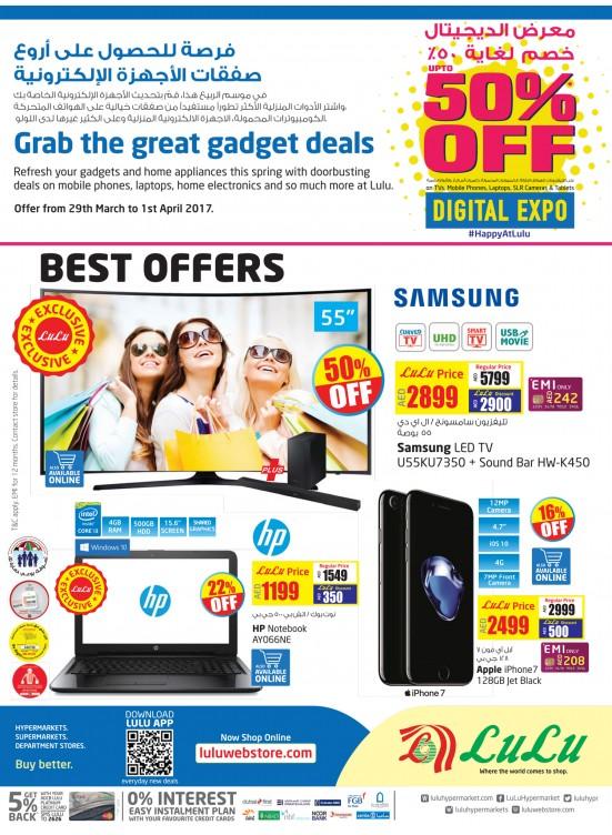 Great Gadget Deals for GITEX 2017
