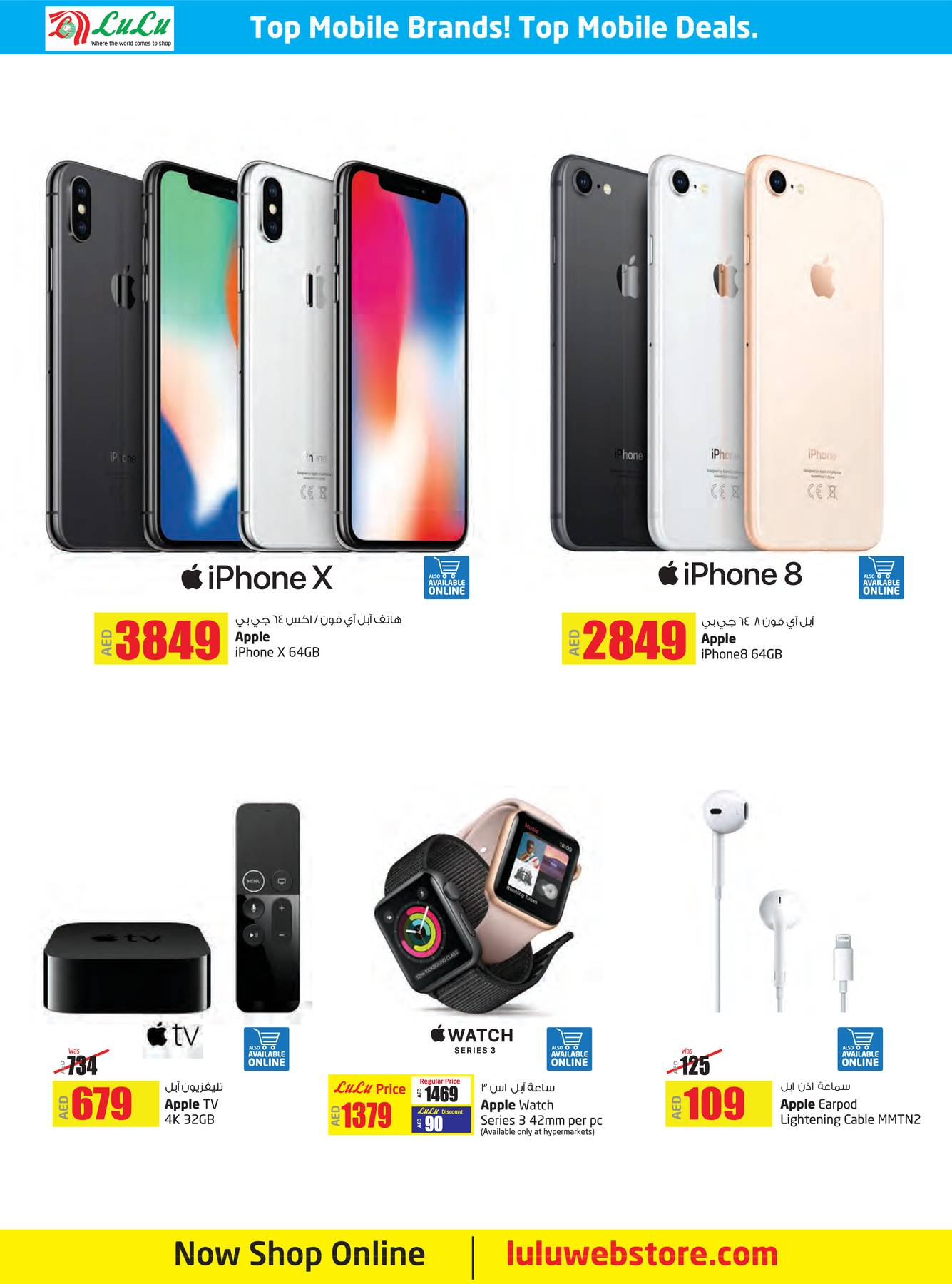 Iphone 8 Price In Uae Lulu {CONM}