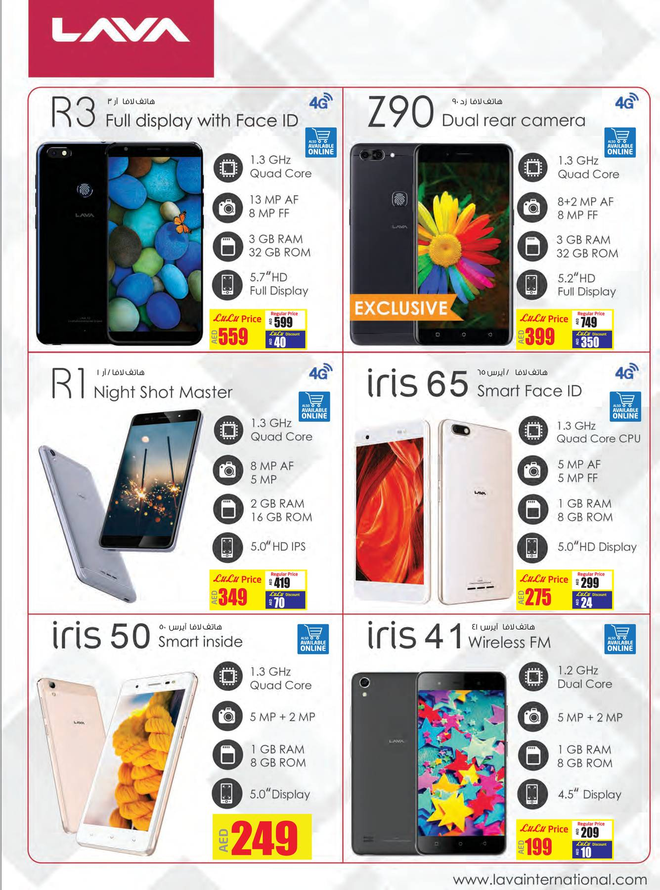 Let's Connect Offers - Top Mobile Deals from Lulu until 13th
