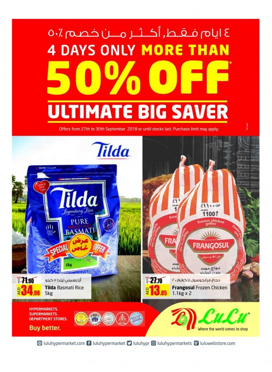 Ultimate Big Saver - More Than 50% Off from Lulu until 30th