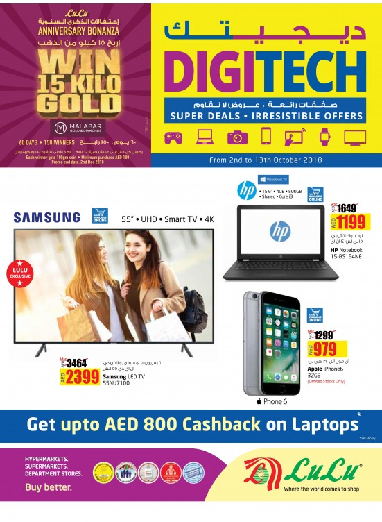 Digitech 2018 Offers