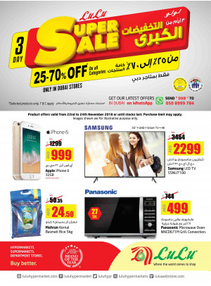 Dubai Super Sale 25 - 70% Off