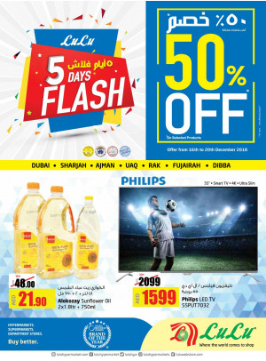 5 Days Flash - 50% Off on Selected Products