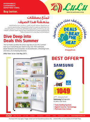 Dive Deep into Deals this Summer