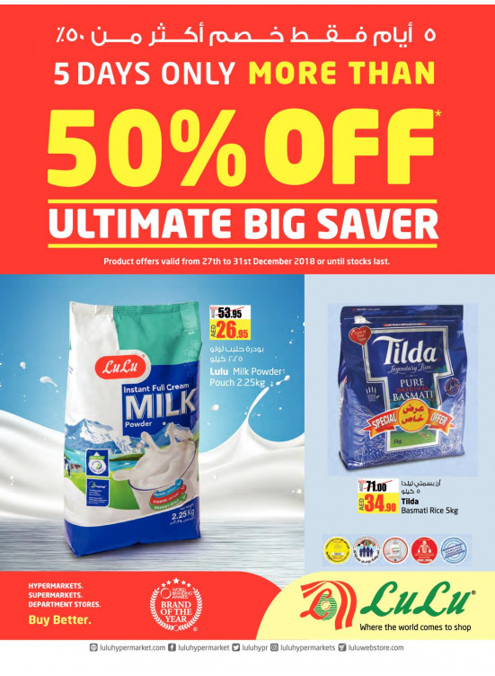 Ultimate Big Saver More Than 50% Off