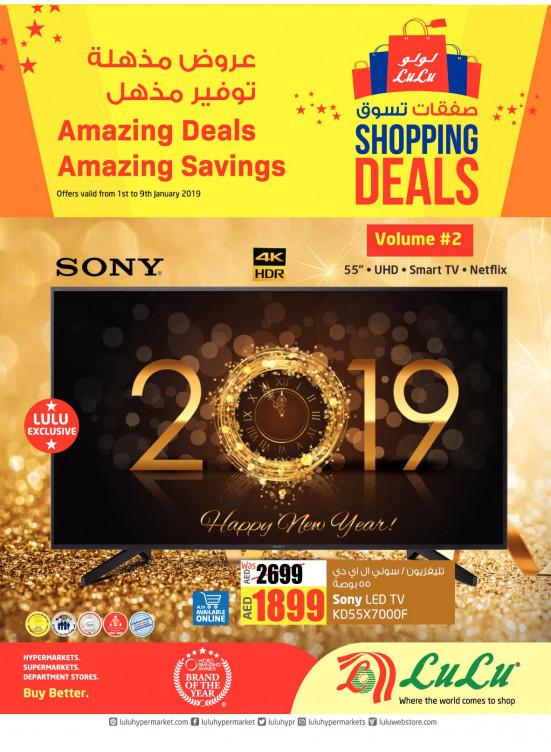 LuLu Shopping Deals - Volume 2