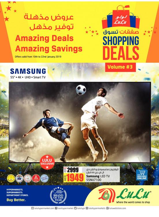 Shopping Deals Vol 3