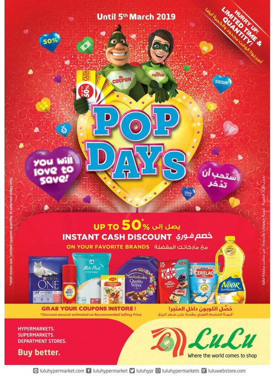 Pop Days from Lulu until 5th March - Lulu Offers & Promotions
