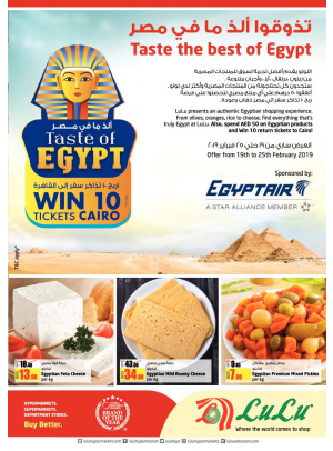 Taste of Egypt Offers