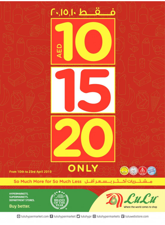AED 10, 15 And 20 Only