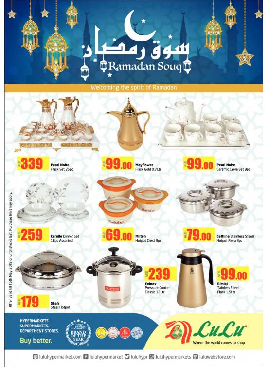 Ramadan Souq from Lulu until 15th May - Lulu Offers & Promotions