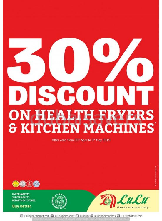 30% Discount on Health Fryers & Kitchen Machines