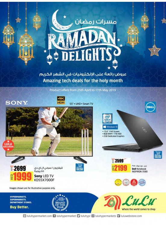 Ramadan Delights