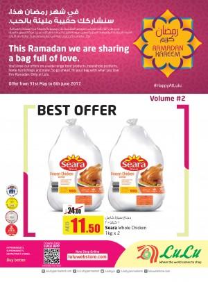Ramadan Kareem - Volume 2