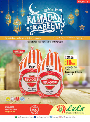 Ramadan Kareem Offers - Volume 2