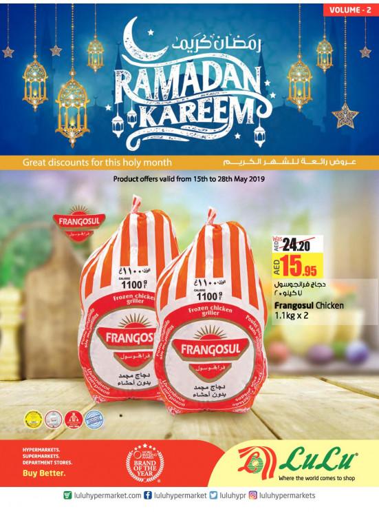 Ramadan Kareem Offers - Volume 2