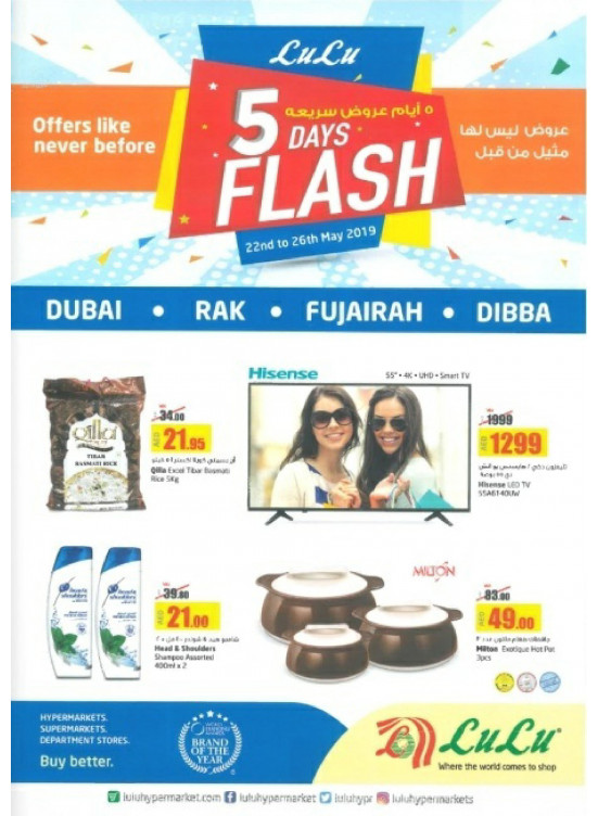 5 Days Flash Deals
