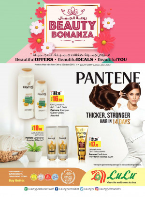 Beauty Bonanza
