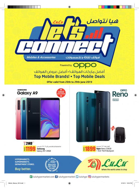 Let's Connect Promotion