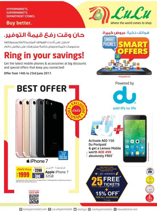 36052c3d5 Smart Phones Smart Offers from Lulu until 23rd June - Lulu Offers    Promotions