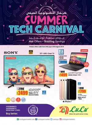 Summer Tech Carnival