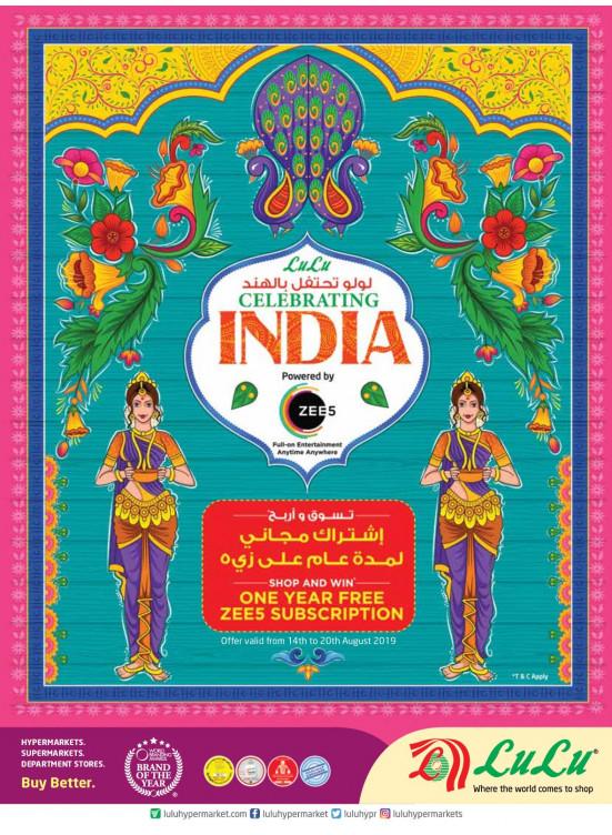 Lulu Celebrating India