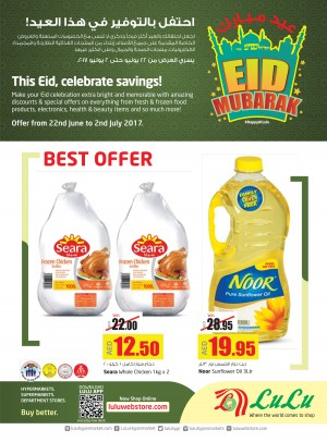 Eid Mubarak Amazing Deals