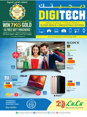 Electronics Super Deals
