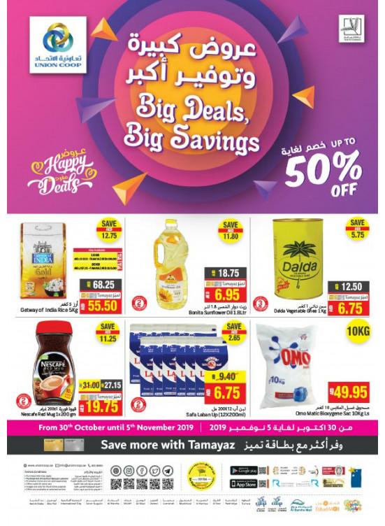 Big Deals, Big Savings