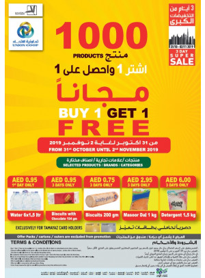 Buy 1 Get 1 Free on 1000 Products