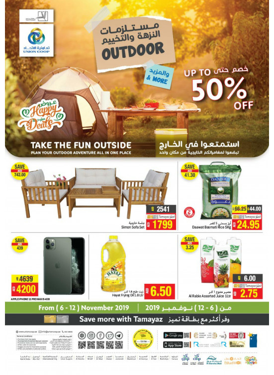 Outdoor Offers & More - Up To 50% Off