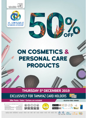50% Off on Cosmetics & Personal Care Products