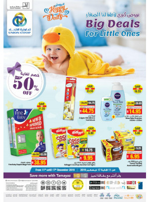 Big Deals for Little Ones - Up To 50% Off