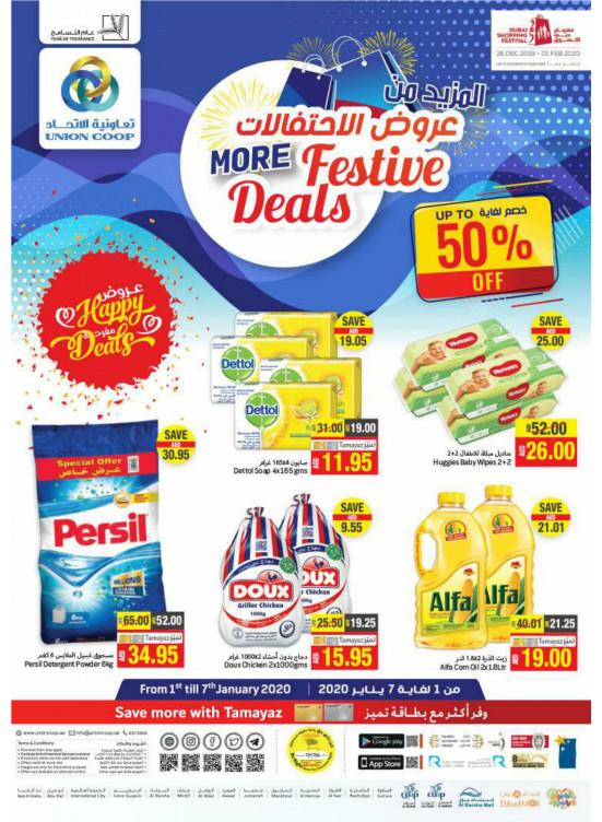 More Festive Deals