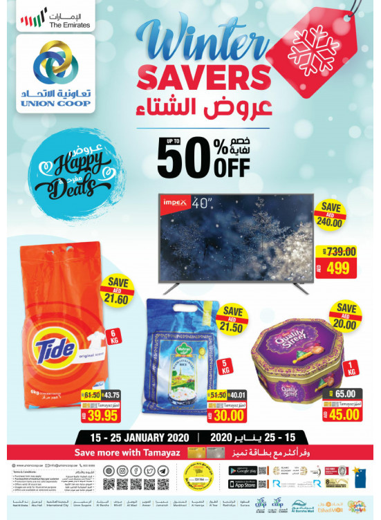 Winter Savers - Up To 50% Off