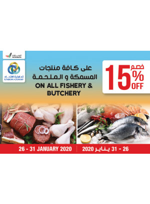 15% Off on All Fishery & Butchery