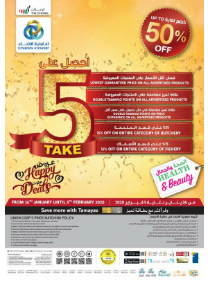 Health & Beauty Offers - Up To 50% Off