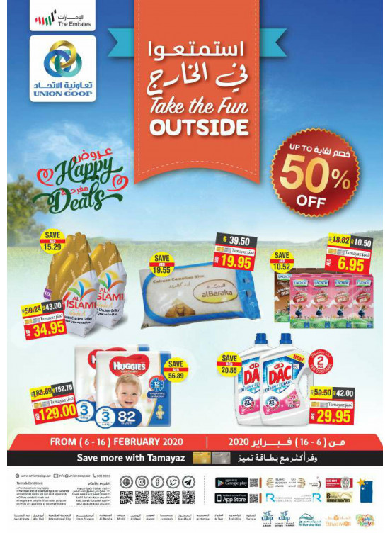 Take The Fun Outside Offers - Up To 50% Off