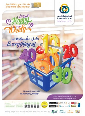 Happy Deals - Everything at 10, 20, 30, 40, 50 Dhs