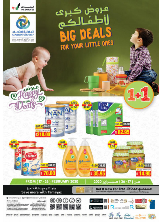 Big Deals For Your Little Ones