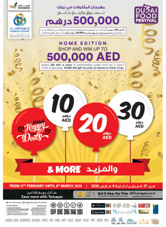 AED 10, 20 & 30 Offers