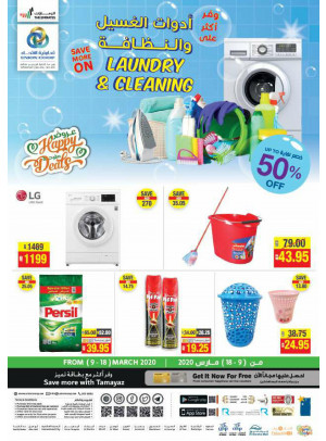 Save More on Laundry & Cleaning