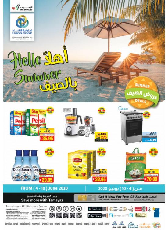 Hello Summer Offers