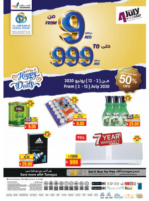 From 9 AED To 999 AED Offers