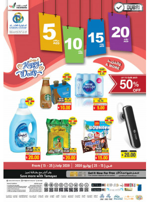 Happy Deals 5,10,15,20 AED