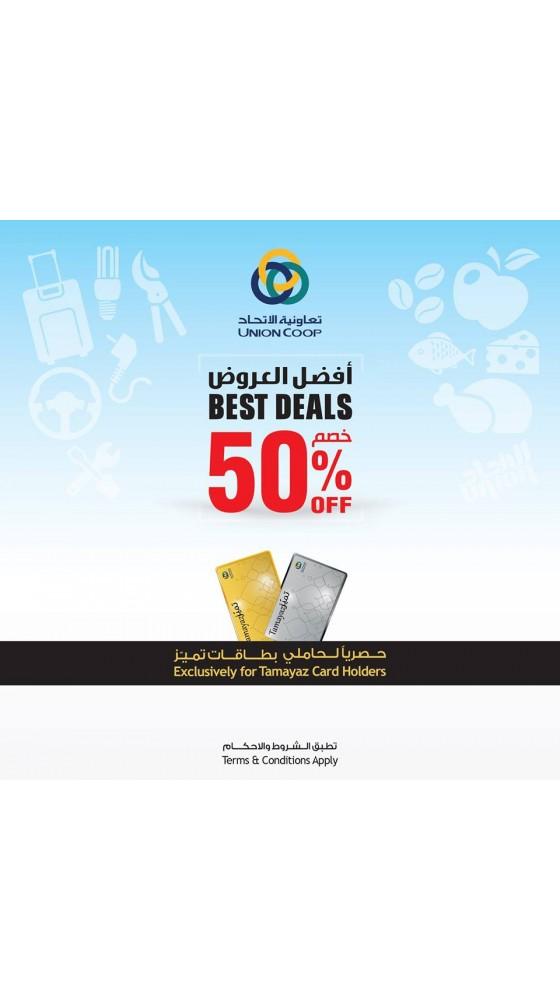 Best Deals 50% off