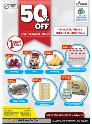 50% Off on Water, Tissues & Kitchen Rolls