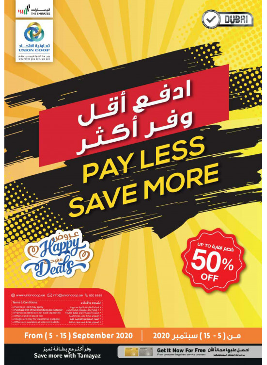 Pay Less, Save More